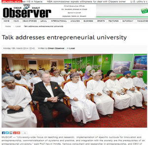 kevin hindle oman observer talk address entrepreneurial university